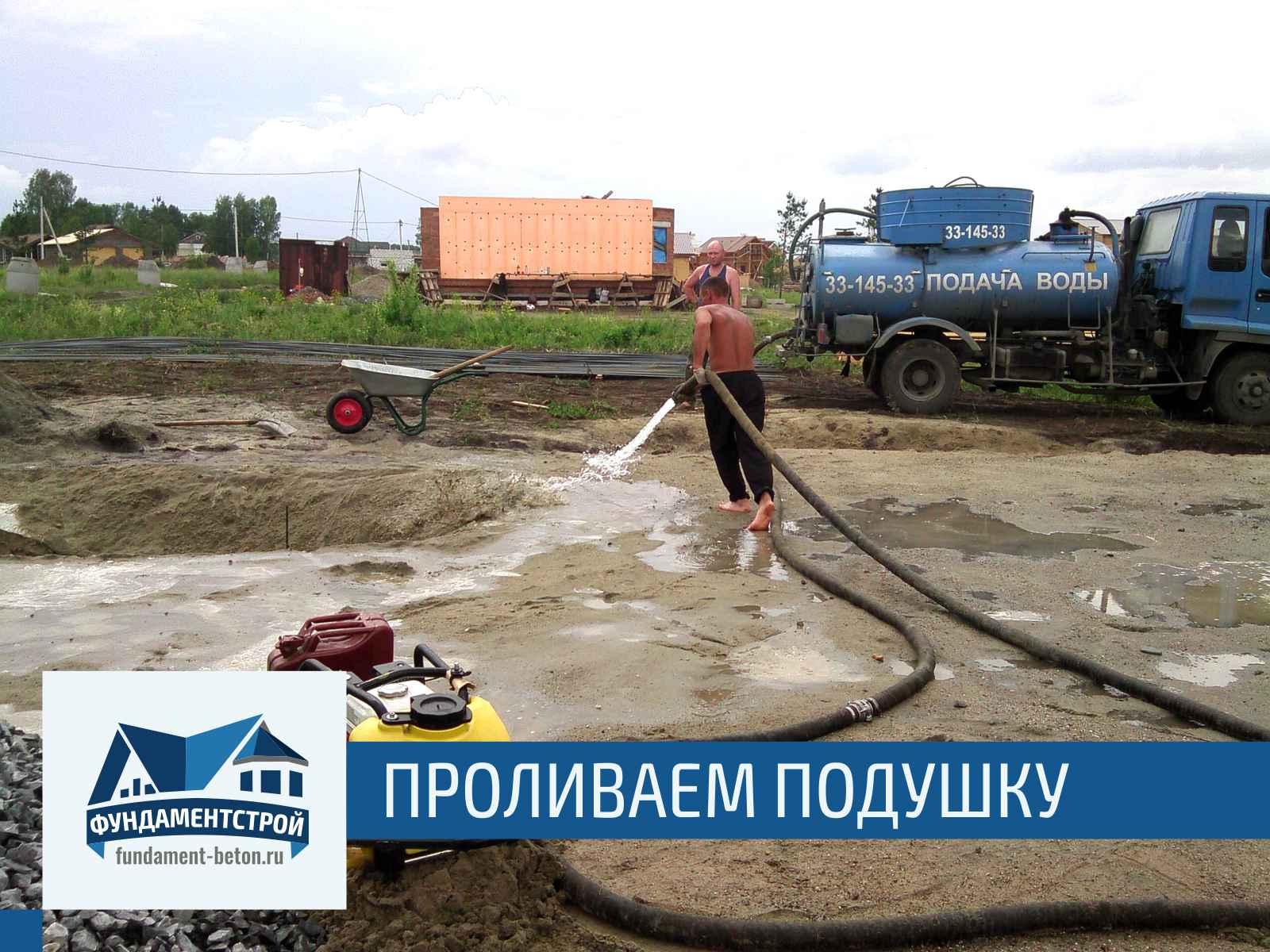 Бетон кольцово бетон в белоярском районе купить
